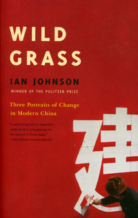 Wild Grass: Three Portraits of Change in Modern China