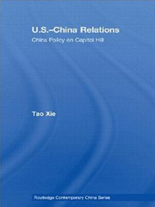 Xie Tao Book 2