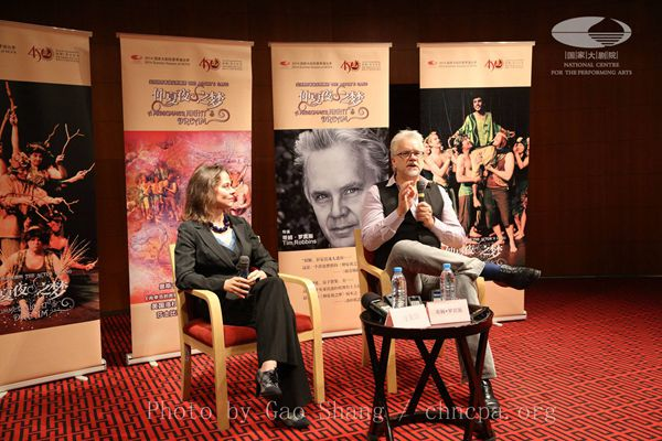 Alison at the NCPA press conference with Tim Robbins, director of A Midsummer Night's Dream, who is known in China mostly for his role in the movie The Shawshank Redemption. Photo: by Gao Shang