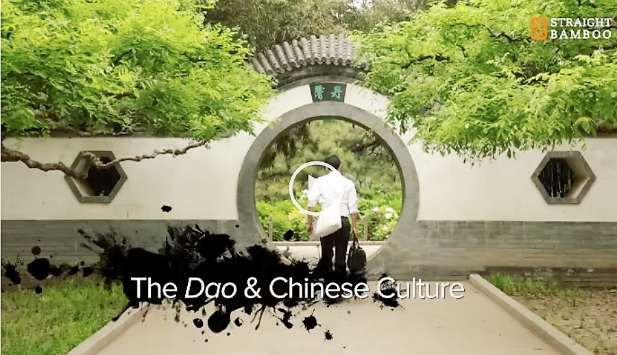 Lesson 3: The Dao & Chinese Culture.