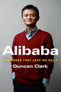 The house that Jack Ma built