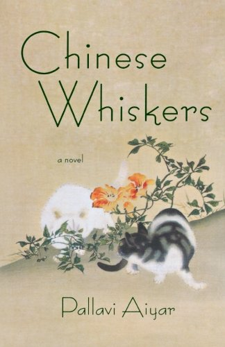 Chinese Whiskers- Pallavi